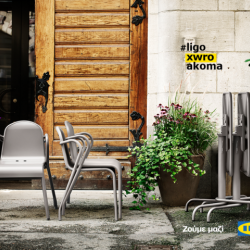 IKEA Cyprus - Outdoor Dinning Chairs
